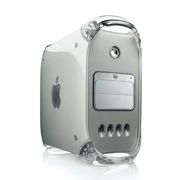 apple power mac g4 m8570 emc 1914